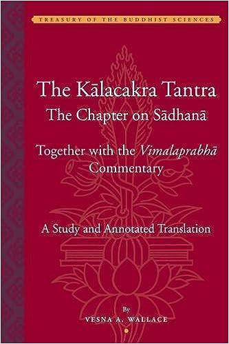 Amazon com: The Kālacakra Tantra: The Chapter on Sadhana