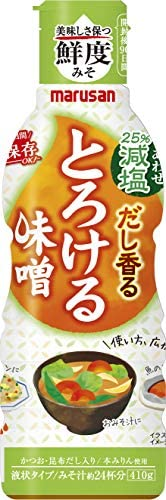 [スポンサー プロダクト]マルサンアイ 香りつづくとろける味噌 減塩だし入りあわせ 410g×2個