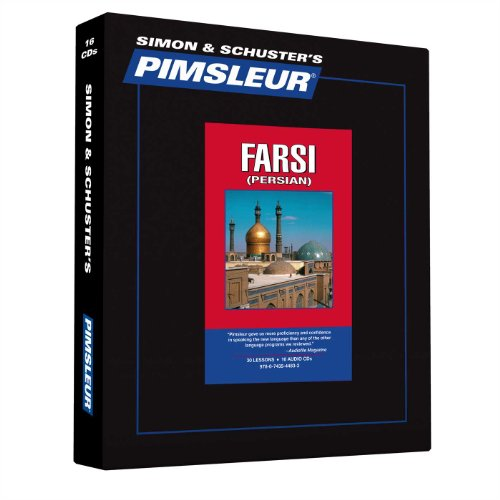Pimsleur Farsi Persian Level 1 CD: Learn To Speak And Understand Farsi Persian With Pimsleur Language Programs (Comprehensive)