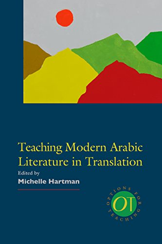 teaching cohesion in translation Put simply, then: cohesion is a formal feature of texts (it gives them their texture), while coherence is in the eye of the beholder - that is to say, it is the extent to which the reader (or listener) is able to infer the writer's (or speaker's) communicative intentions.