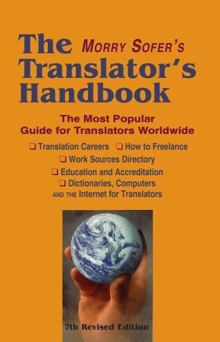 The Translator's Handbook: 7th Revised Edition