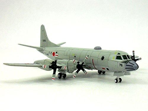- DeAgostini Lockheed P-3 (P-3C) Orion - Japan 1/250 Scale Model