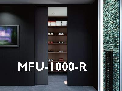 Sugatsune Door Sliding Hardware - Sugatsune MFU-1000-R Flush Sliding Door Hardware