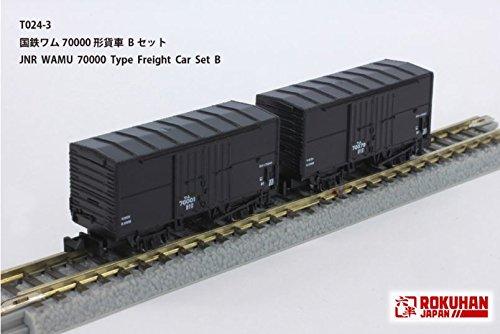 rokuhan-z-scale-t024-3-jnr-wamu-70000-freight-car-set-b-70001-70579