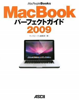 Price comparison product image MacBook Perfect Guide 2009 (MacPeople Books) (2009) ISBN: 4048676490 [Japanese Import]
