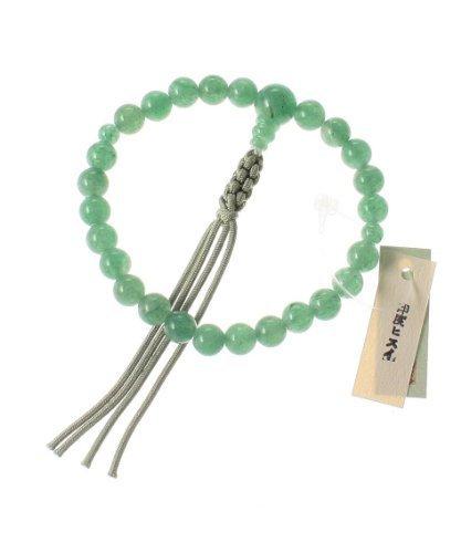 Kyoto Made - 7mm Green Jade Beads Tibetan Buddhist Mala Bracelet woven with Silk - Prayer Beads Jade Made