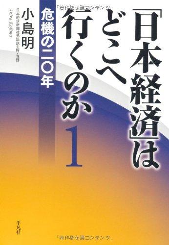 Download Kiki no nijūnen pdf epub