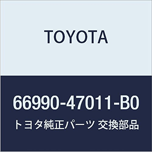 Toyota 66990-47011-B0 Cup Holder