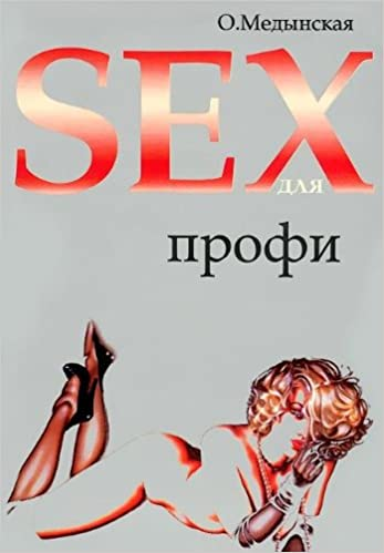 sex dlya android