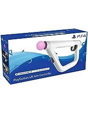 PlayStation 4 - VR Aim Controller