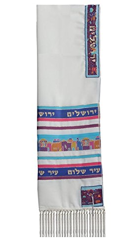 Talitnia Aviv Jerusalem City of Peace Tallit Set in Primary Colors 16'' Long X 72'' Wide (MATCHING BAG NOT INCLUDED)