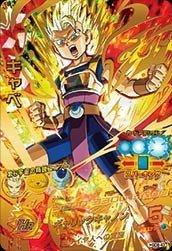 Dragon Ball Heroes / GDM8 series / HGD8-43 Kyabe UR ...