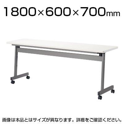 ニシキ工業 スタックテーブル 幅1800×奥行600×高さ700mm 幕板なし LHA-1860 アイボリー B0739PTP52 アイボリー アイボリー