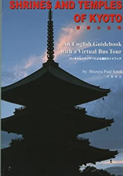 =NEW= SHRINE AND TEMPLES OF KYOTO: An English Guidebook With A Virtual Bus Tour. continue sitio lanzan District Cezarego igual Phase