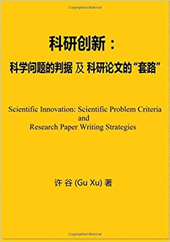 significance of the problem in research paper