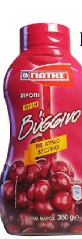 Cherry Syrup From Greece for Ice Creams, Yogurt and Wafer...
