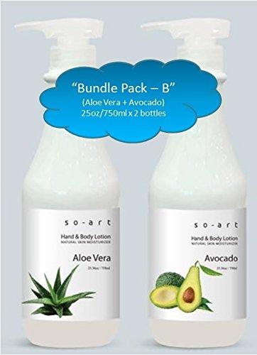 nal Grade Shea Butter Based Hand & Body Lotion -Bundle Pack - B (Aloe Vera + Avocado) (25 oz/750 ml x 2 bottles) ()