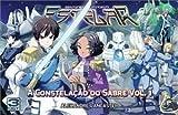 capa de A Constelação do Sabre - Volume 1