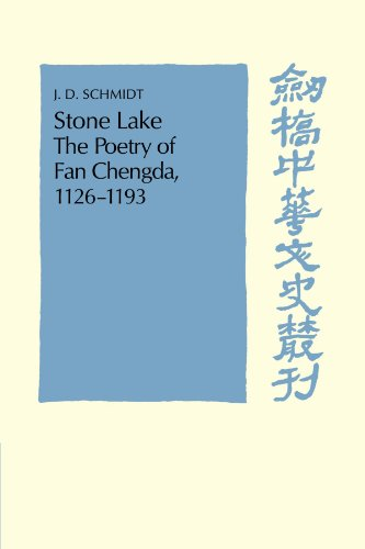 (Stone Lake: The Poetry of Fan Chengda 1126-1193 (Cambridge Studies in Chinese History, Literature and Institutions))