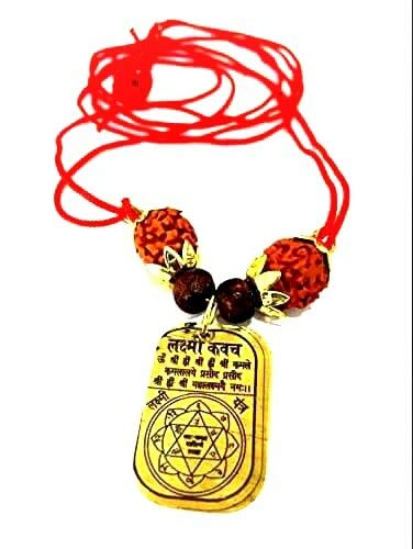 - Lord Goddess Lakshmi (Laxmimata) Kavach Ashtdhatu Pendant with Rudraksh Beads with Red Thread Neck line Top Quality A+++
