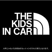 THE KIDS IN CAR(キッズインカー)ステッカー パロディ 子供を乗せています(12色から選べます) (白)