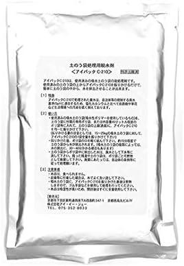 日本緑十字社 スーパーすいと君専用脱水剤 380295