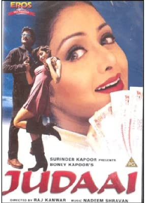 Amazon com: Judaai (Hindi Film / Bollywood Movie / Indian Cinema DVD