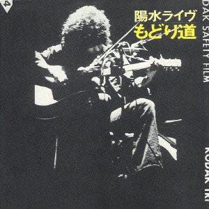 Live: Modori Michi by PID