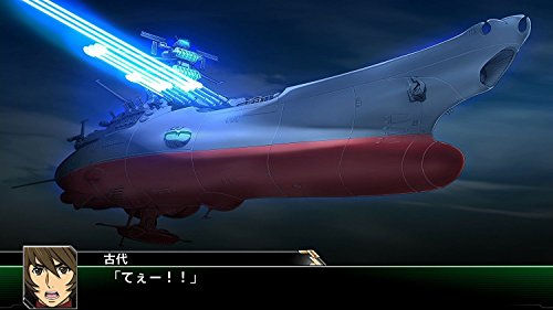 PS4 Super Robot Wars V Regular Edition [Japan Import]