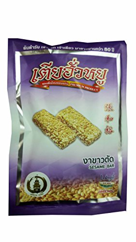 Sesame Bar, Premium Snack From Khonkaen, Thailand. (2 Packs)