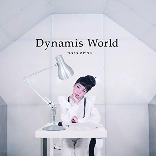能登有沙 / Dynamis Worldの商品画像