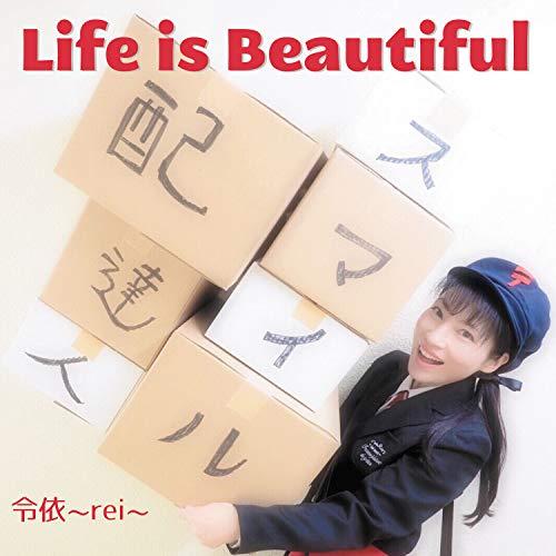 令依-rei- / Life is Beautiful