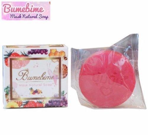 Natural Herbal Whitening Soap