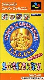 Super Mario Collection (Mario All-Stars) Super Famicom (Japanese Super NES Import) (Mario All Stars And Super Mario World)