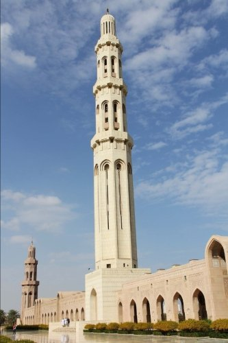 Sultan Qaboos Grand Mosque in Muscat Oman Journal: 150 page lined notebook/diary