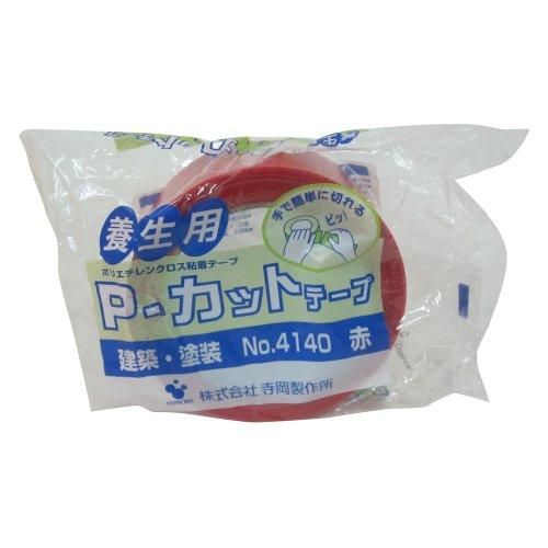 China Teraoka P-cut tape Red