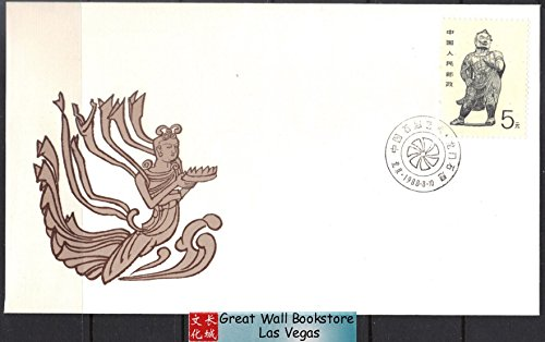 China Stamps - 1988, R24, Scott 2190 Grotto Art in China, First Day Cover