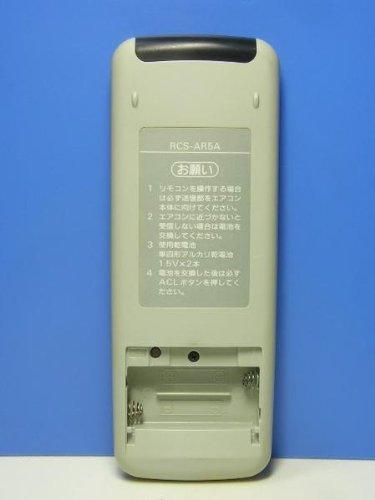 三洋電機 エアコンリモコン RCS-AR5A
