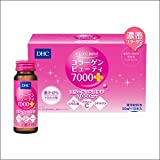 DHC Collagen Beauty 7000 (50ml × 10p) Review