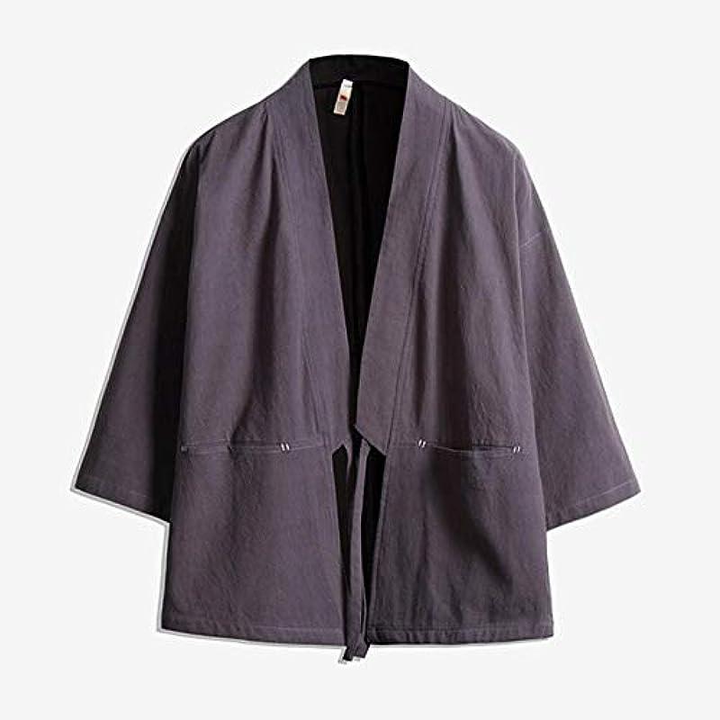 Coner kimono japońskie kimono Harajuku męskie czarne kimono cardigan męskie Plus długie kimono, kolor 1, XL: Küche & Haushalt