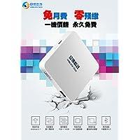 安博4代蓝牙版 PRO unblock tech S900 PRO Wifi Bluetooth Android UBox 16GB TV Box With 1500+ Global Channels With Chinese HK Korea Taiwan Japanese Asian TV Channels