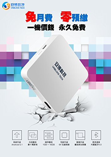 CHIHONG 2017 Latest Unblock Tech Gen4 S900 TV Box ProBT-16GB Bluetooth Ubox TV Streaming Media TV Box Player,China,Asia,Hongkong,Taiwan,Global TV Channels,Adults Channels by UNBLOCK TECH