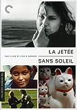 La Jetée / Sans Soleil (The Criterion Collection)