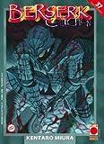 berserk 1 37 volume set jets comics japanese edition