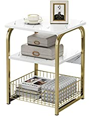 McMoLa End Table Sofa Side Table Bedside Desk Nightstand with Storage Basket for Living Room Bedroom Office Balcony White Easy to Assemble