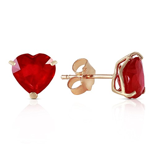 2.9 Carat 14k Solid White Yellow Rose Gold Stud Earrings Natural Heart Ruby (yellow-gold) ()