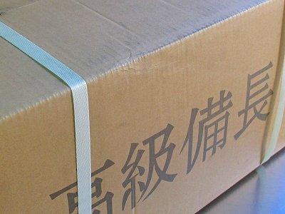 中国 高級備長炭15kg x4 60kg 大割れ物 5~10cm Sサイズ B00KIC9YXY