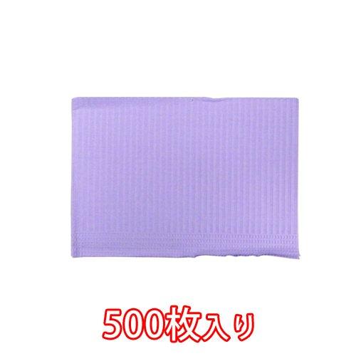 Medicom Japan Medicom Paper Sheet 500 Count (330 x 450 mm) Lavender by Medicom