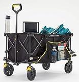 Gorilla Carts GCSW-7P 7 Cu. Ft. Collapsible Folding
