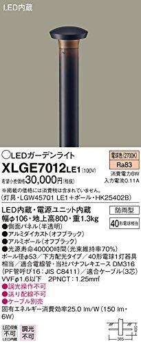 パナソニック照明器具(Panasonic) Everleds LEDガーデンライト 下方配光タイプ (地上高800mm) XLGE7012LE1 B01BQYXS7U 11660